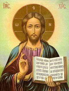 CN I MV A: Đức Giêsu không phải kẻ trộm đến để lấy cắp